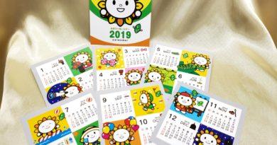 あさぴーカレンダー2019
